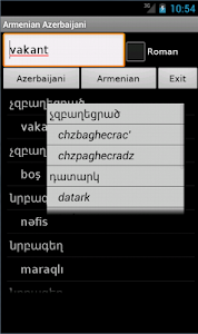 Azerbaijani Armenian Dictionar screenshot 0