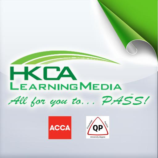 HKCA Exam LOGO-APP點子