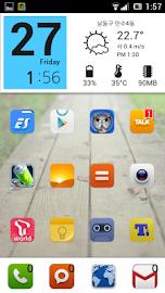 ssLauncher Screenshot 7