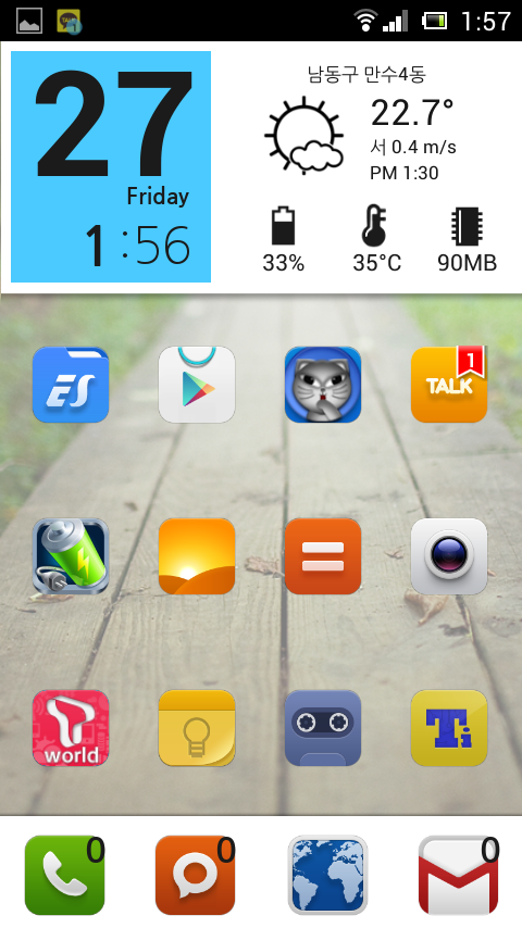 ssLauncher - screenshot
