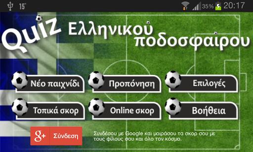 Quiz Soccer