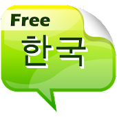 App Free Flashcard to Learn Korean apk for kindle fire