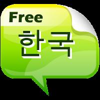 Free Flashcard to Learn Korean 1.0