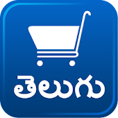 Telugu Grocery Shopping List