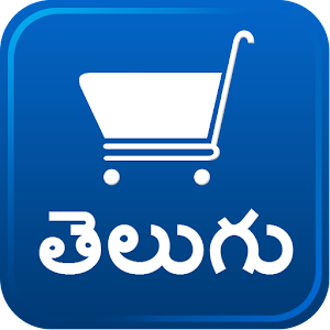 Telugu Grocery Shopping List on Google Play Reviews | Stats