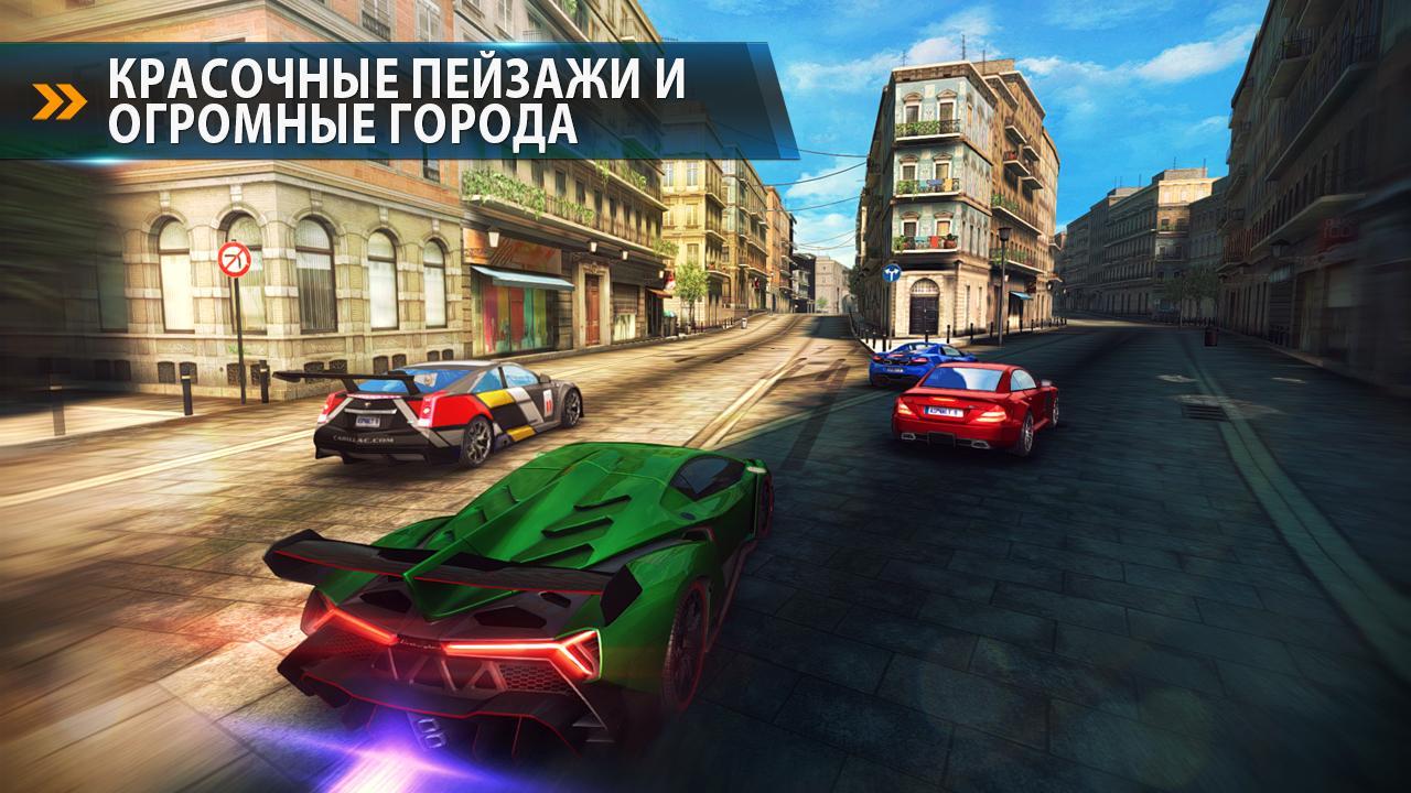 Asphalt 8: Airborne / Asphalt 8: На взлёт [v1.0.1] [RUS] [Игры для Android]