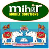 MVGR Mihir CampusMate™