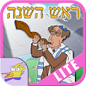 Rosh Hashanah (Lite Version) icon