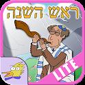 Rosh Hashanah (Lite Version)