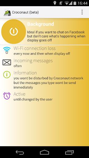玩通訊App|Croconaut免費|APP試玩