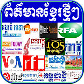 Khmer News For Mobile