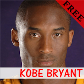 Kobe Bryant Collection