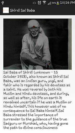 Shiridi Sai Baba Brief History