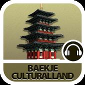 Baekje Cultural Land Guide