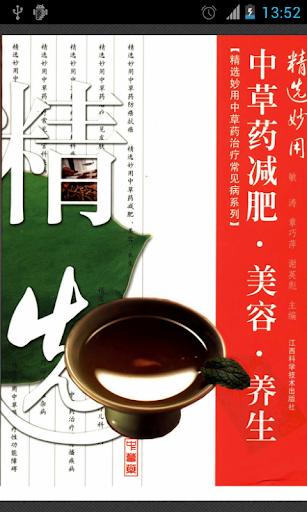 新年快樂 - HiNet簡訊圖鈴-罐頭簡訊