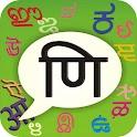 PaniniKeypad Hindi IME logo