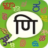 PaniniKeypad Hindi IME