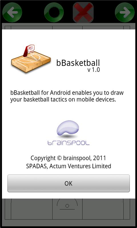 bBasketball - screenshot