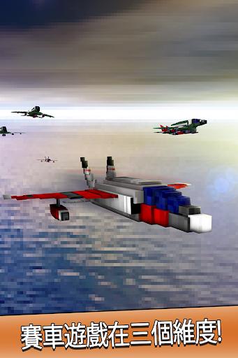 Sky Wars 礦最好的立方體飛機戰鬥遊戲 天空戰爭