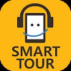 Smart Tour Guide icon