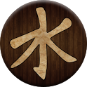 Confucius Say Quote Widget icon