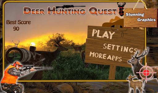 鹿狩猎任务