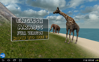 Screenshot of Alphabets Planet Lite