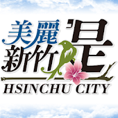 Pretty Hsinchu City