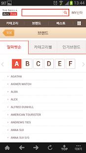 玩購物App|신라면세점免費|APP試玩