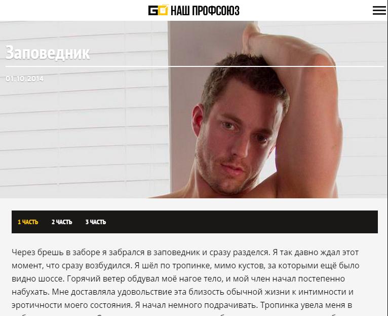 Видеочат геев онлайн в хорошем качестве 720 фотоография