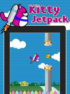 Kitty Jetpack