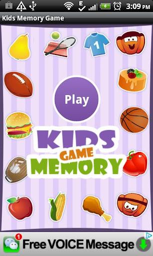 Free Kids Memory Game