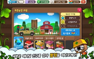 Screenshot of 페이퍼프렌즈 for Kakao