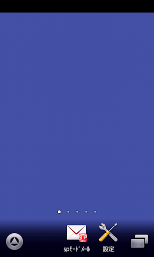 免費下載個人化APP ウルトラマリンブルーカラー♪壁紙【アンドロイド壁紙】 app開箱文 APP開箱王