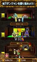 Screenshot of りとるキングダム