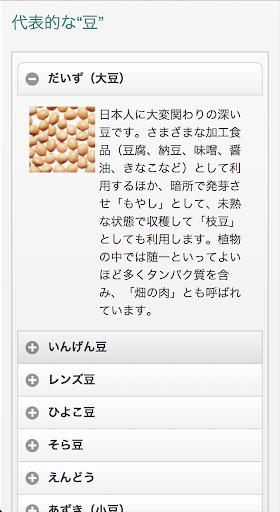 【不能沒有】耗電終結者Task Master v1.68 繁修版-Android 軟體繁化 ...
