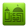 Free Al-Moazin (Prayer Times) APK for Windows 8
