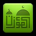 Al-Moazin (Prayer Times) logo