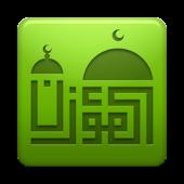 Al-Moazin (Prayer Times)