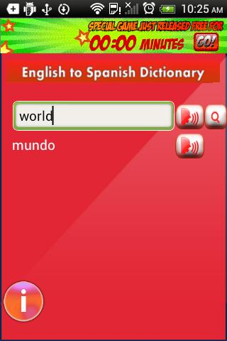 English to Spanish Dictionary - screenshot