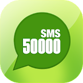 50000 SMS Collection