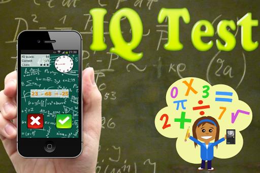 【免費益智App】智商測試-APP點子