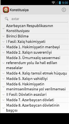 Azərbaycanın  Konstitusiyası - screenshot