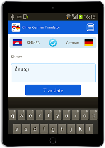 Khmer German Translator