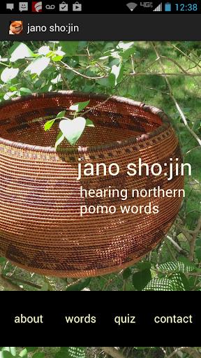 jano sho:jin - Northern Pomo