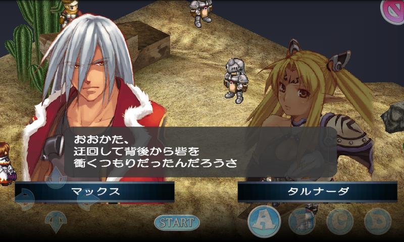 RPG Spectral Souls スペクトラルソウルズ- screenshot