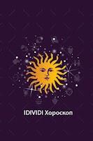 Screenshot of IDIVIDI хороскоп