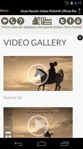 【免費運動App】PSAIAHF-APP點子