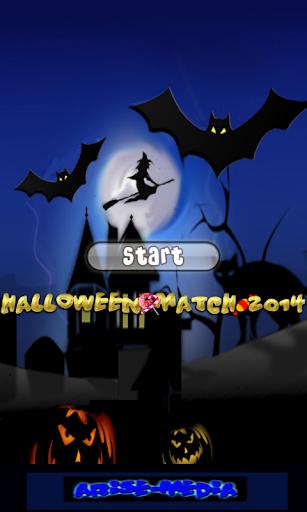 Halloween Match 2014