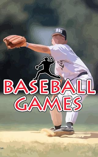 棒球遊戲 - 免費